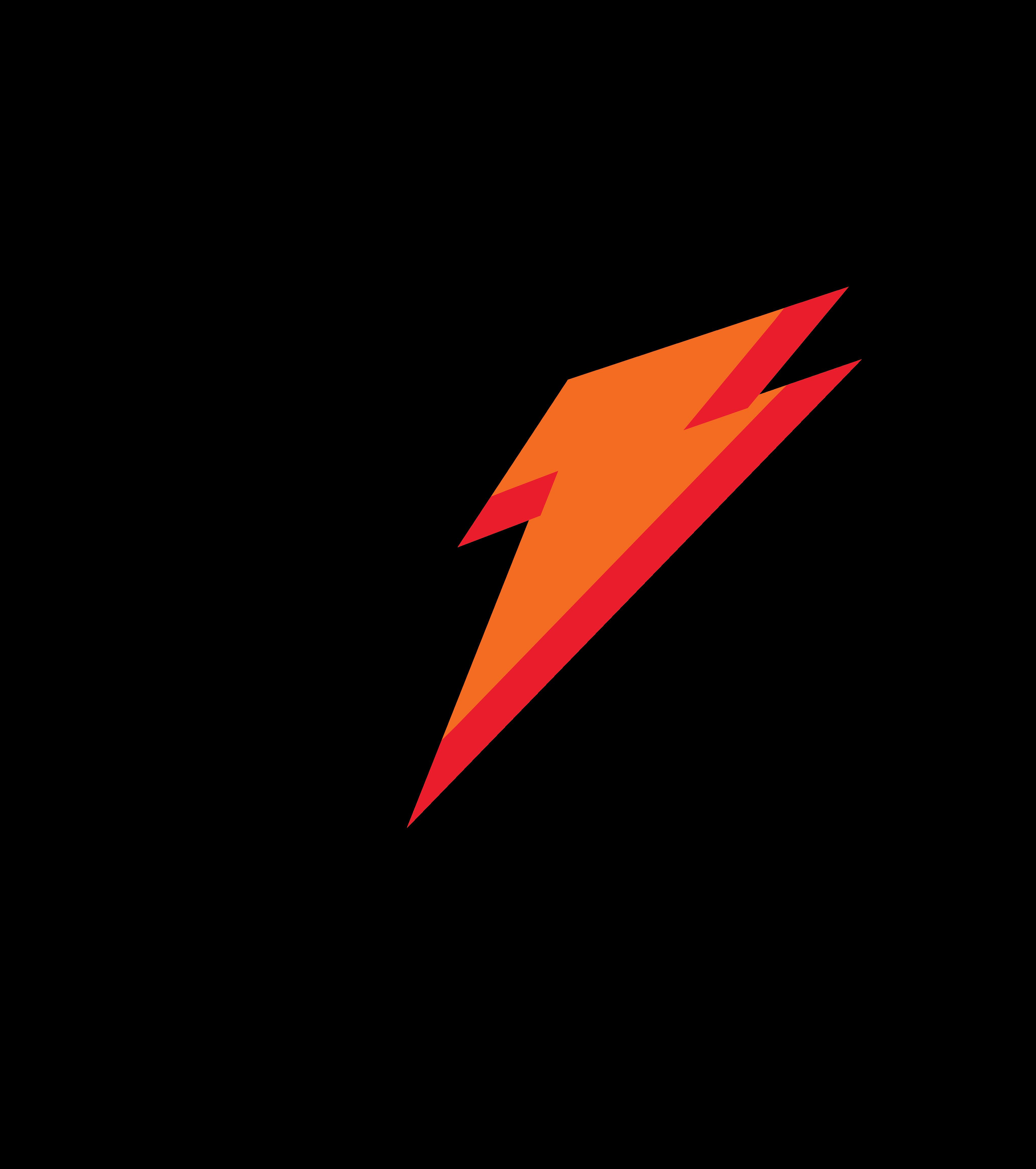 gatorade logo 3 - Gatorade Logo