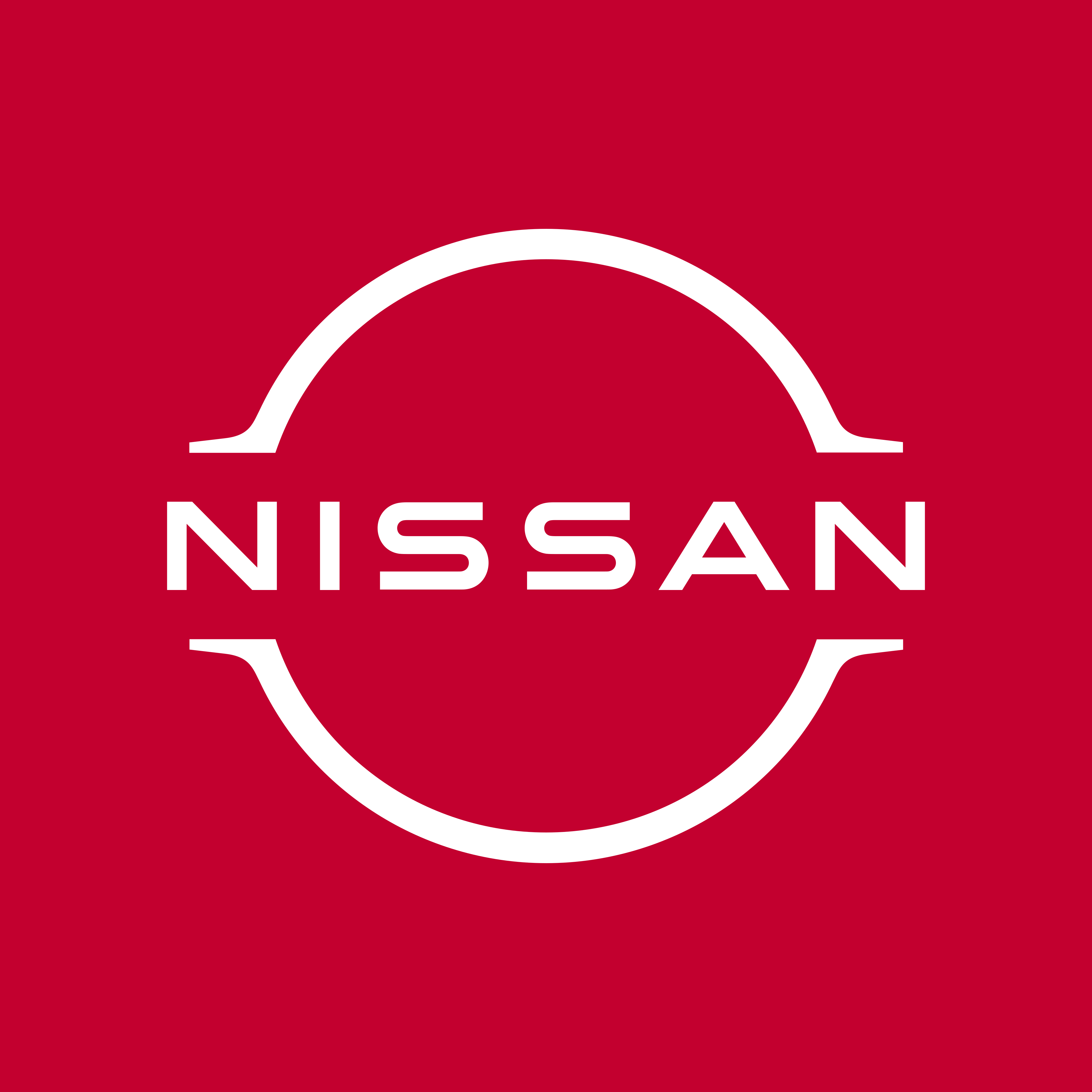 nissan logo 7 - Nissan Logo
