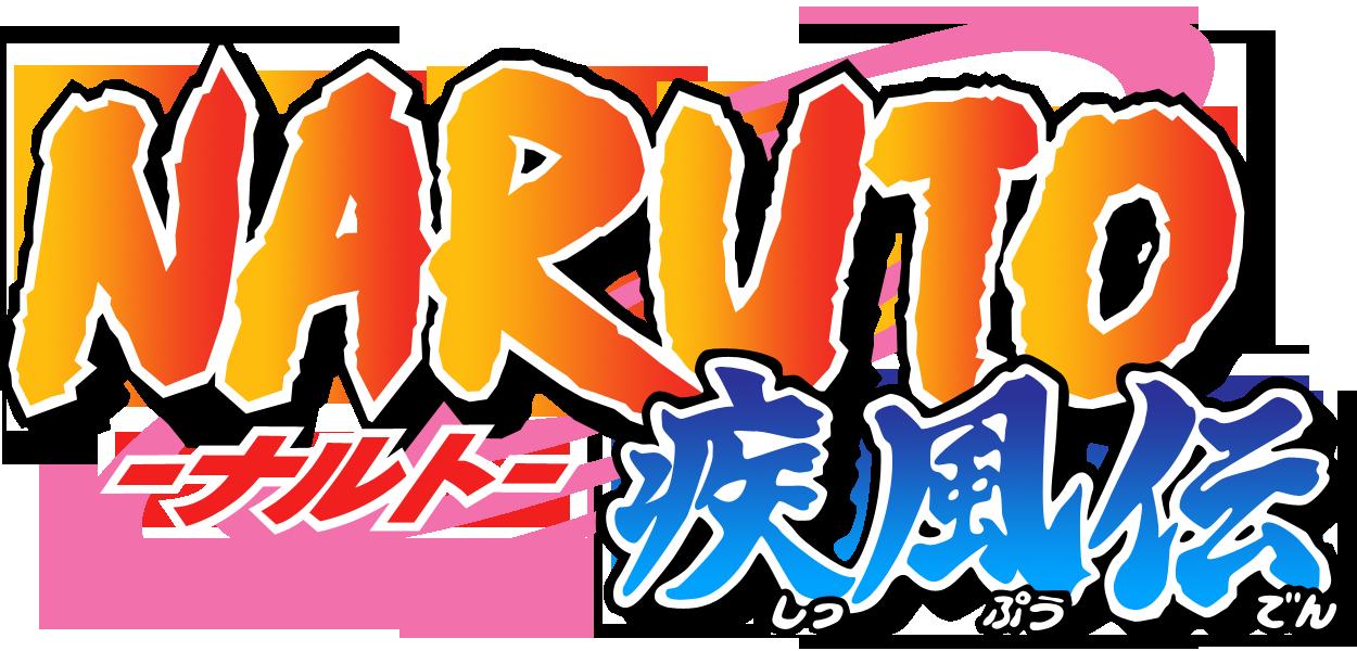 naruto logo shippuuden - Naruto Logo - Naruto Shippuden Logo