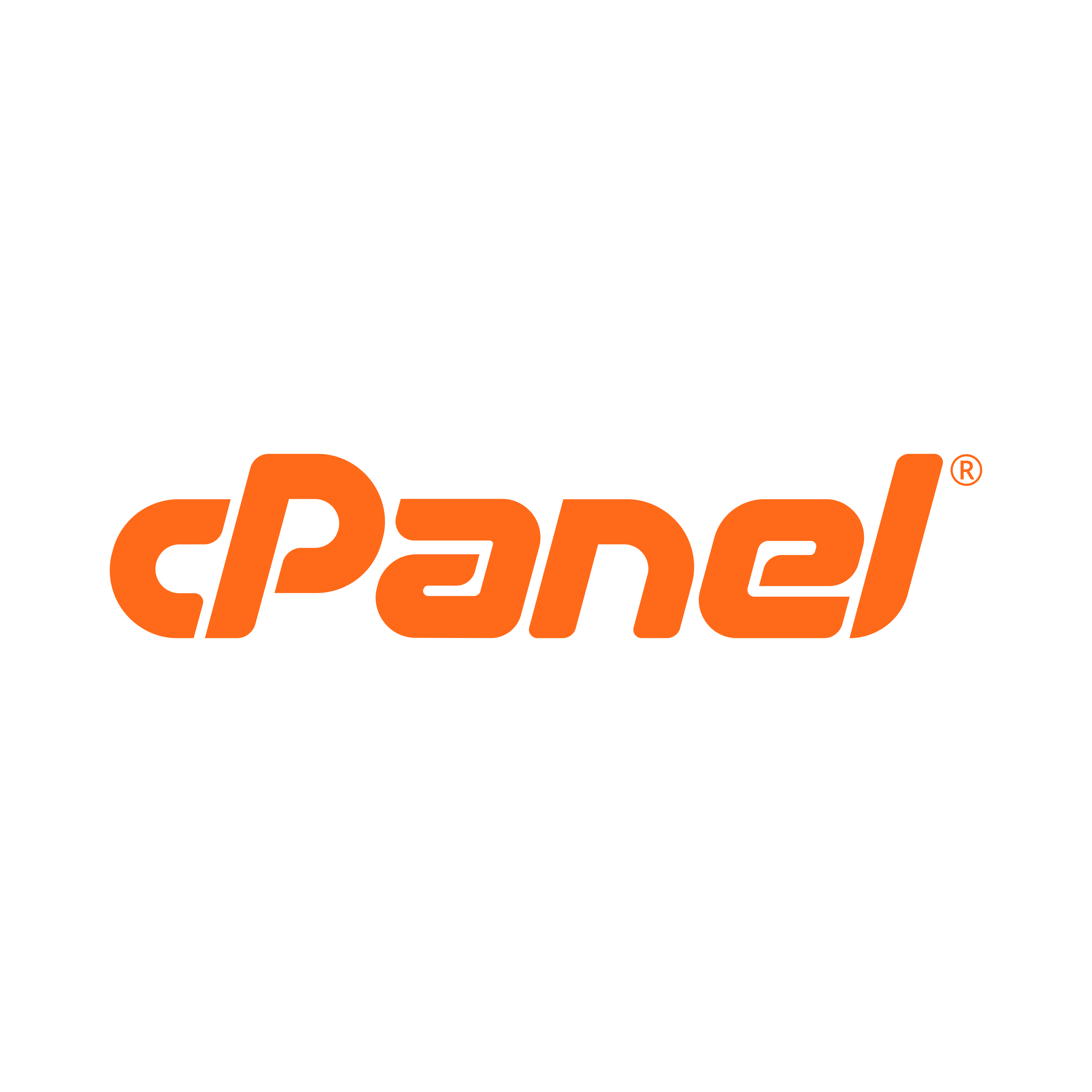 cpanel logo 0 - cPanel Logo