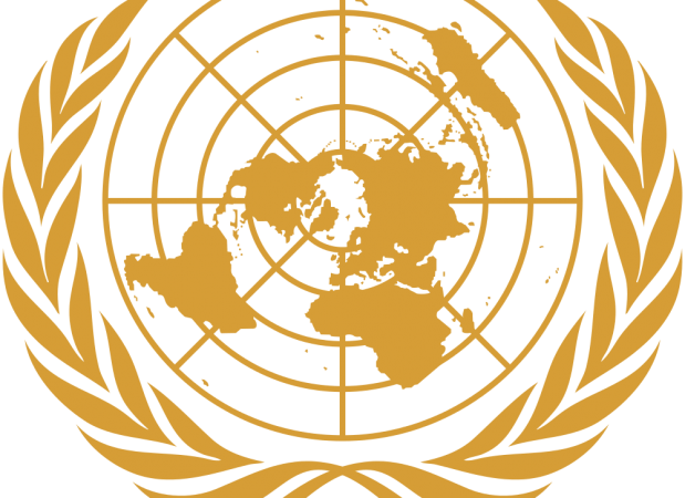 Onu Logo. Organização das nações unidas logo.