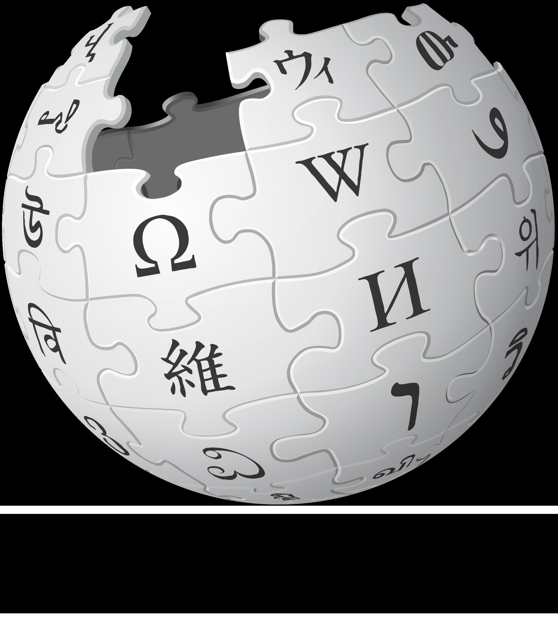 Wikipédia Logo.