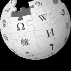 wikipedia logo1 140x140 - espn-logo