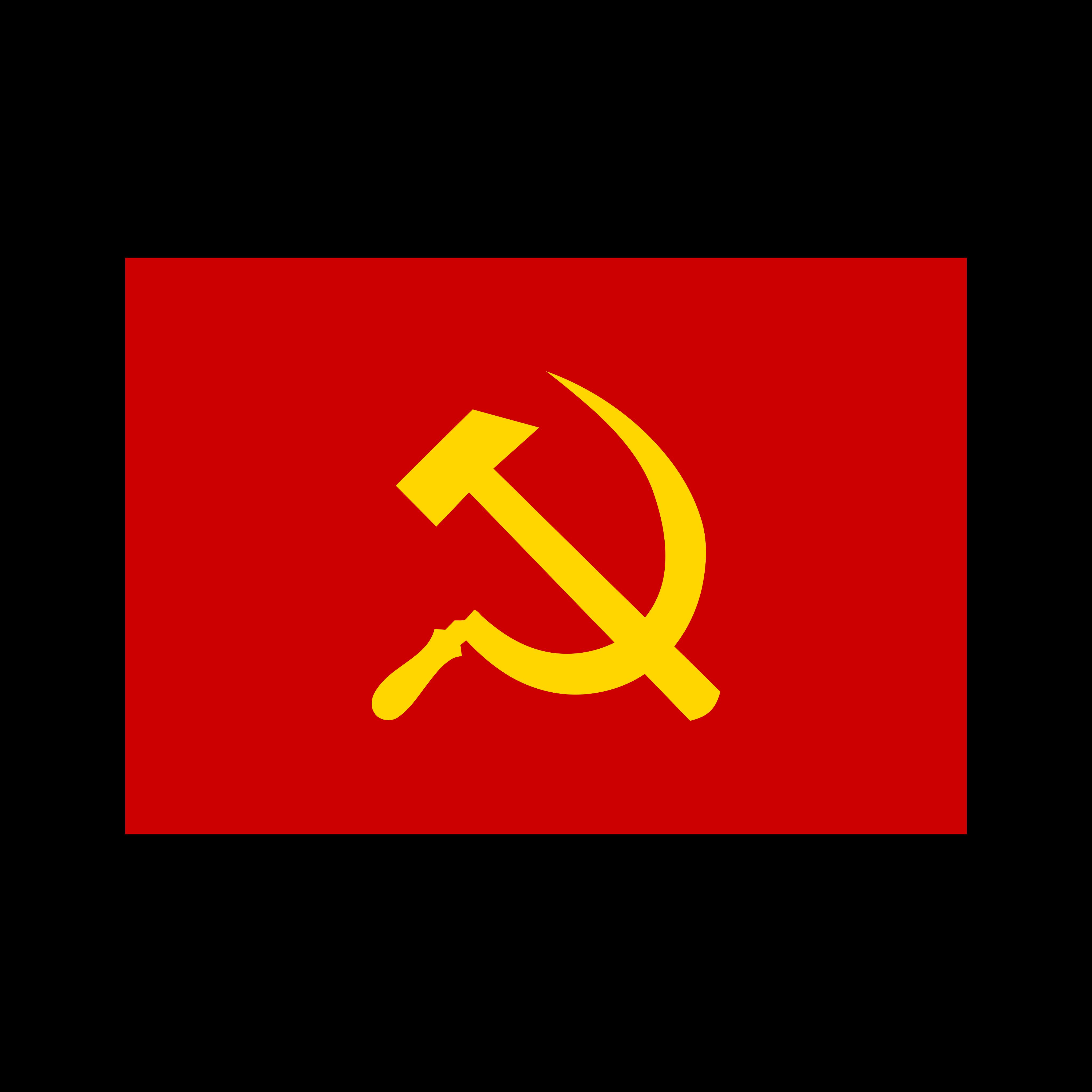 communism logo 0 - Comunismo Logo