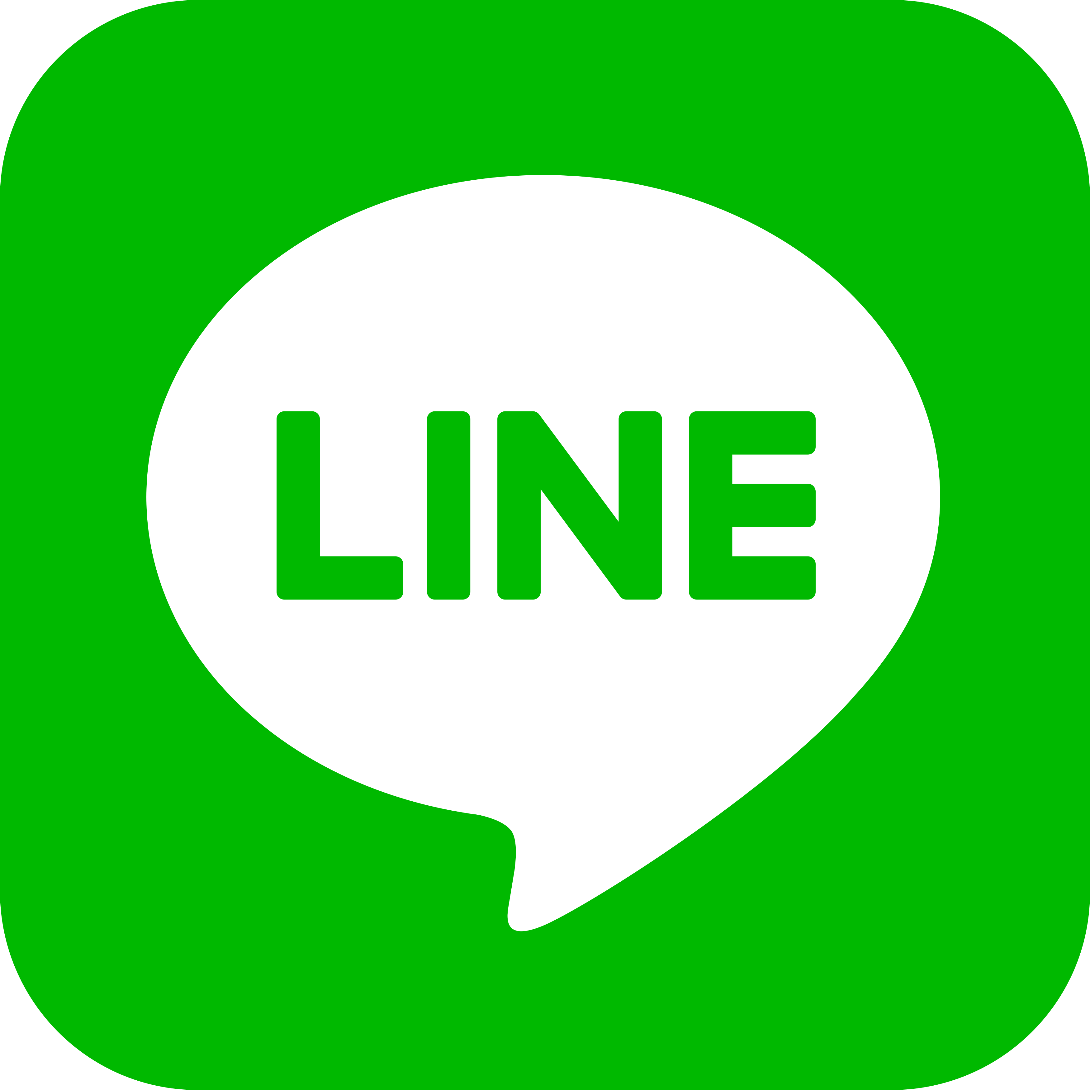 Line logo.