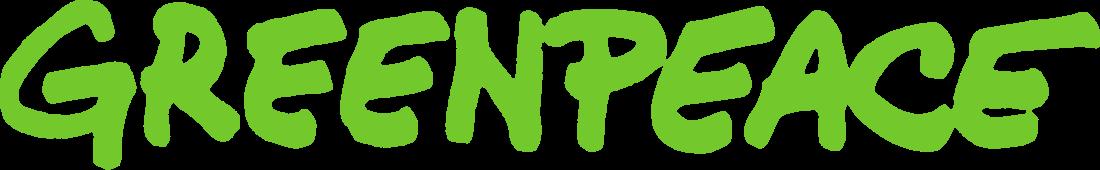 greenpeace logo 6 - Greenpeace Logo