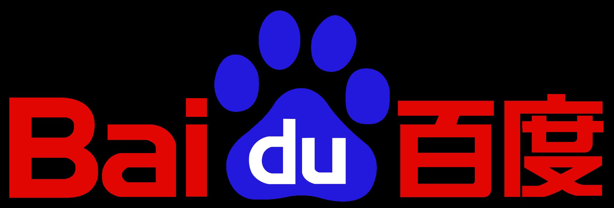 baidu logo 1 - Baidu Logo