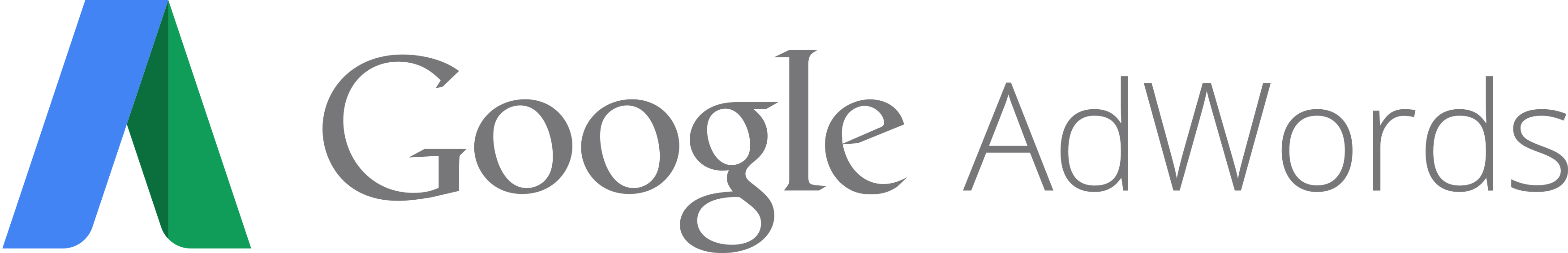 google adwords logo 1 - Google AdWords Logo