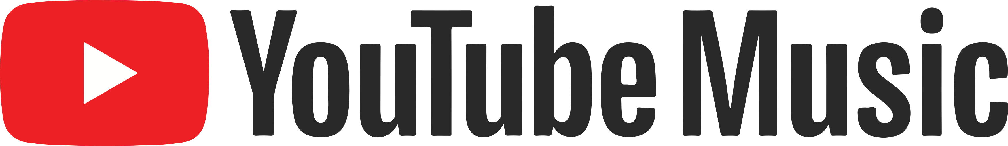 youtube music logo 2 - Youtube Music Logo
