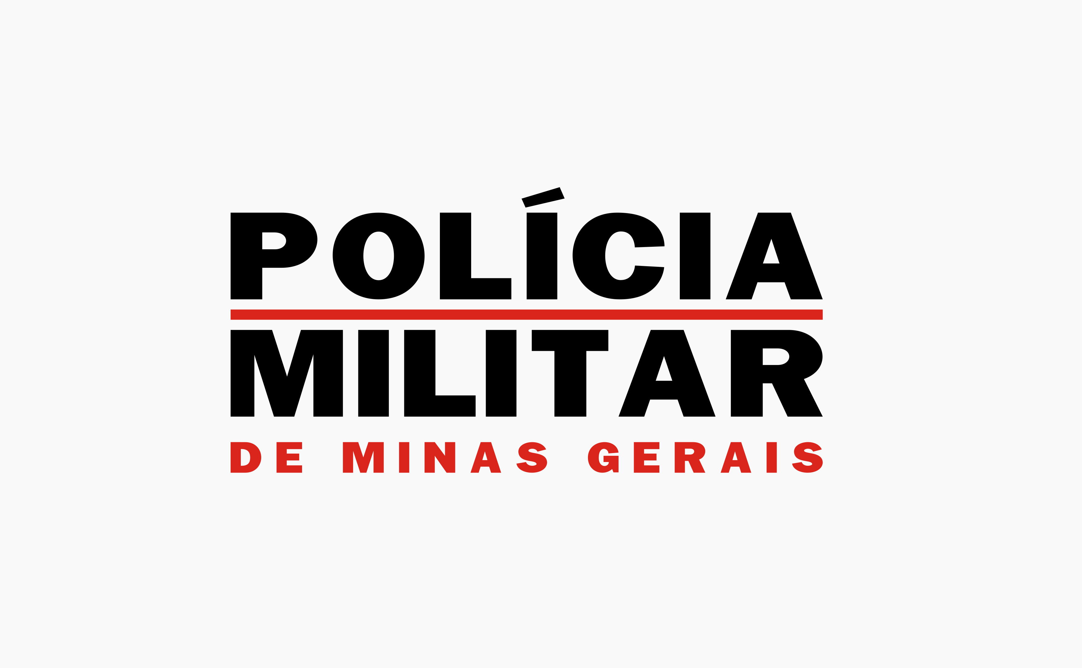policia militar mg logo 0 - Policia Militar de Minas Gerais Logo - PM MG Logo