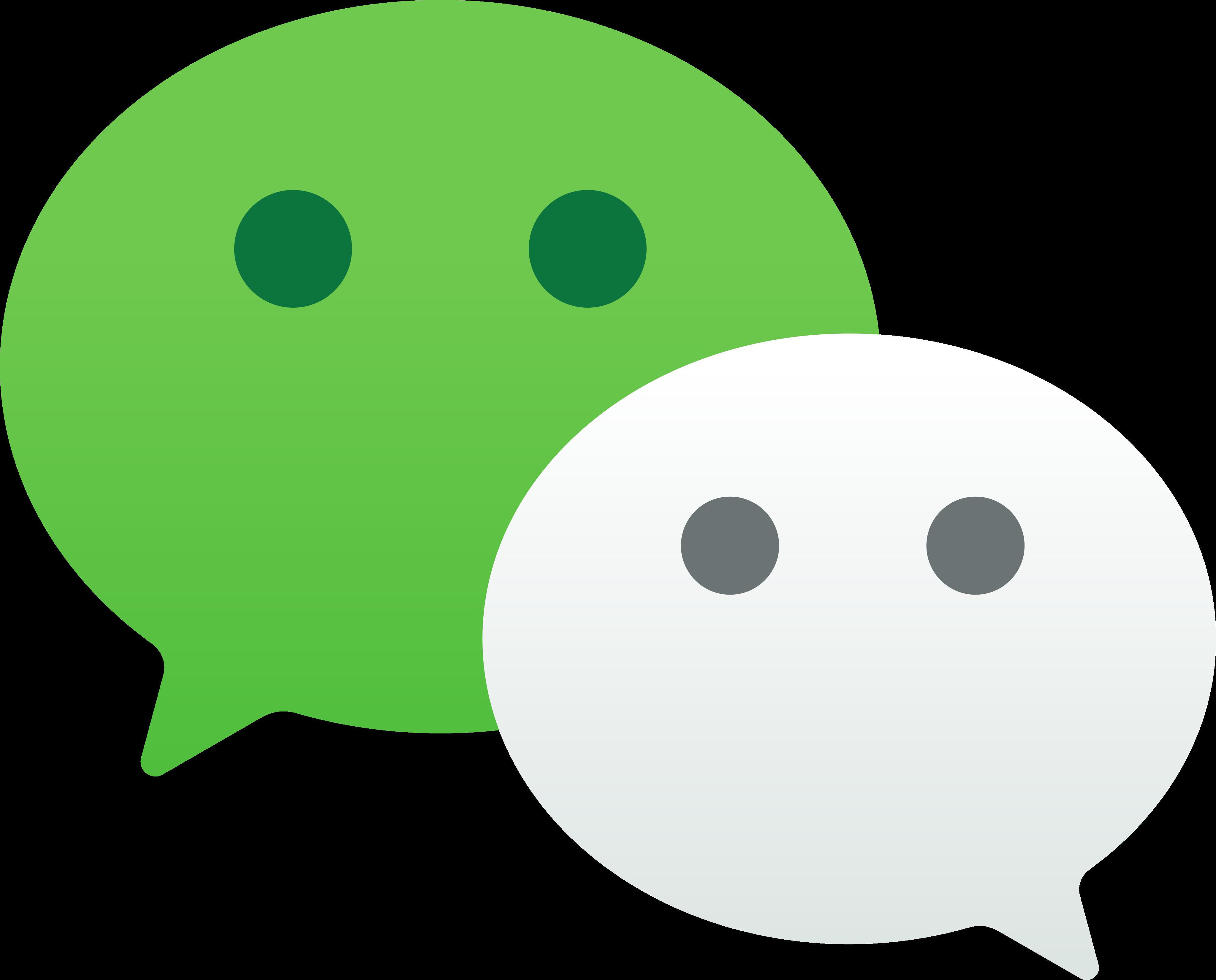 wechat logo 02 - WeChat Logo