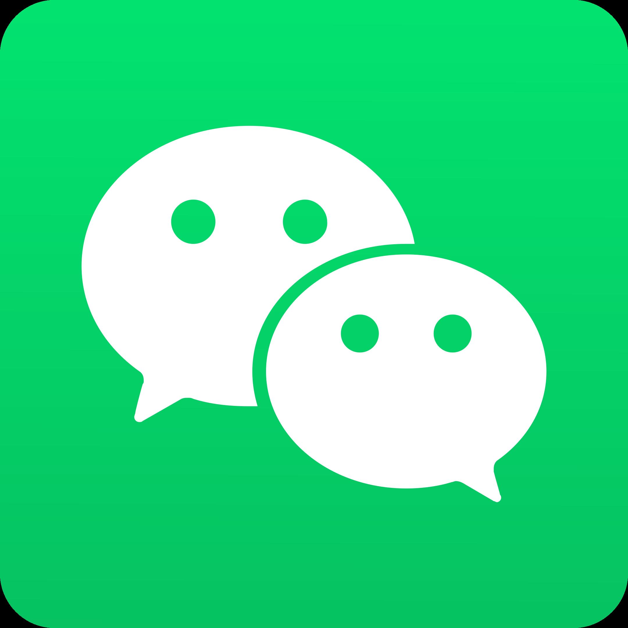 wechat logo 1 - WeChat Logo