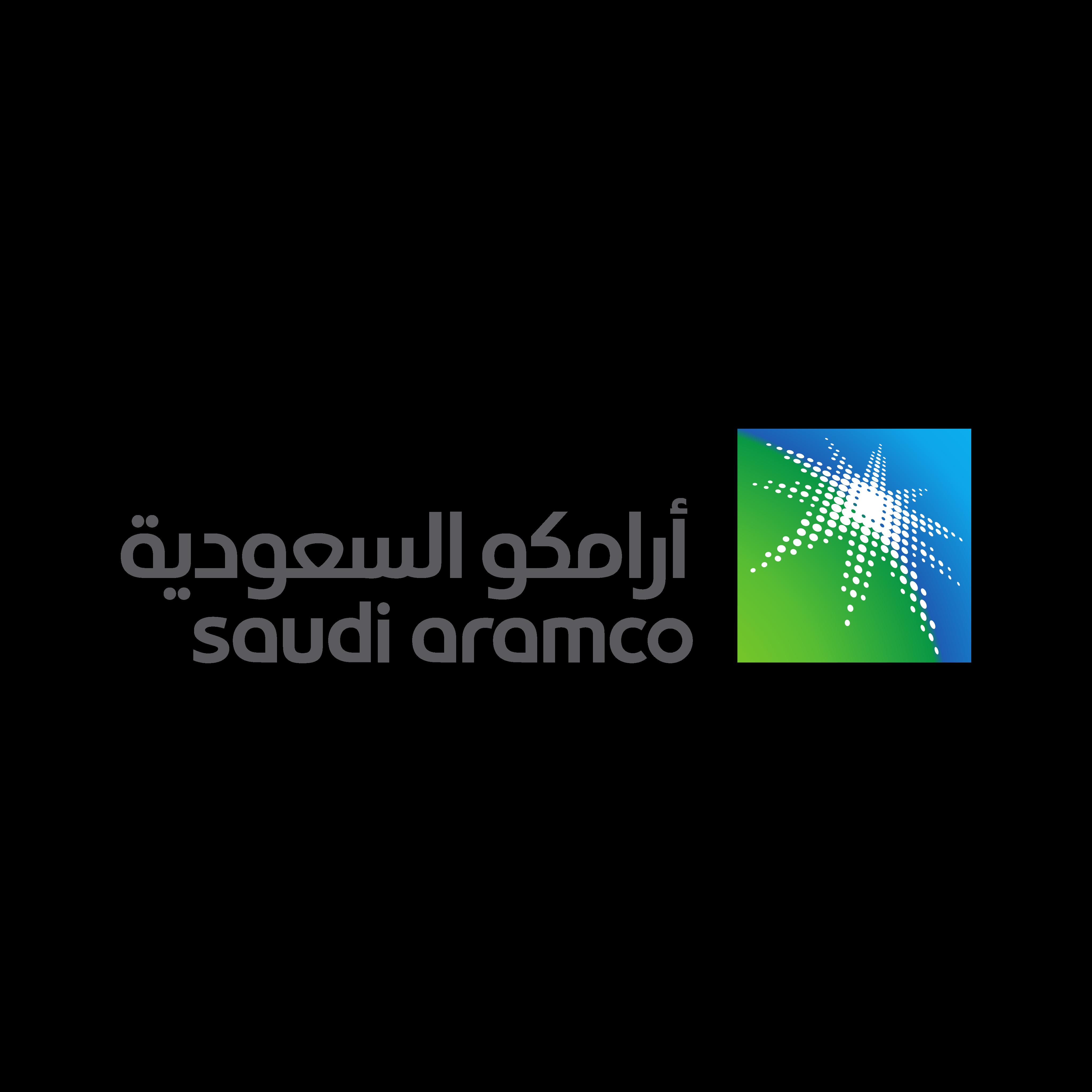 saudi aramco logo 0 - Saudi Aramco Logo