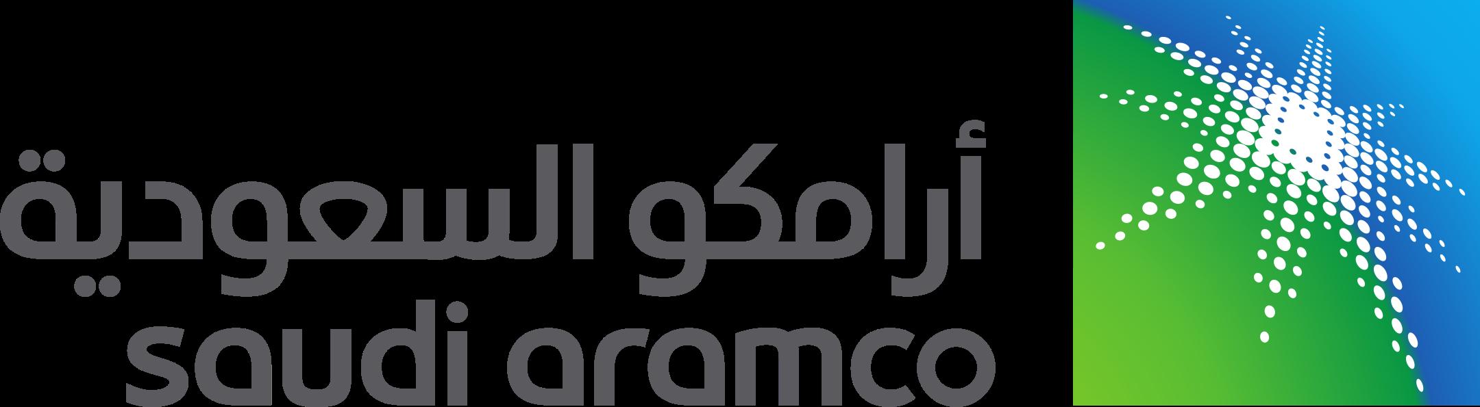 saudi aramco logo 1 - Saudi Aramco Logo