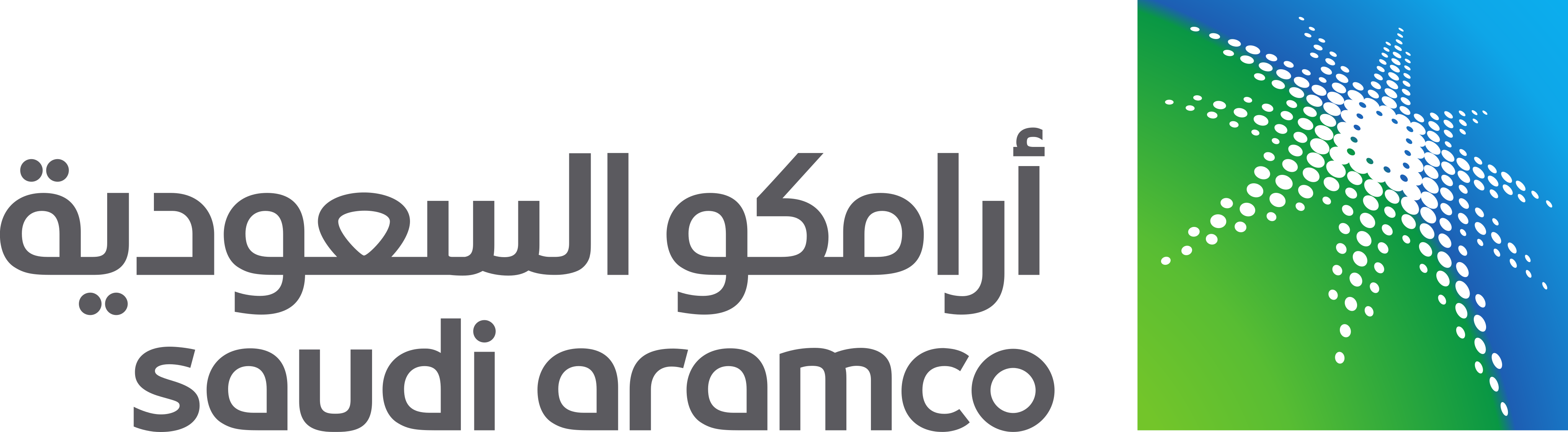 saudi aramco logo - Saudi Aramco Logo