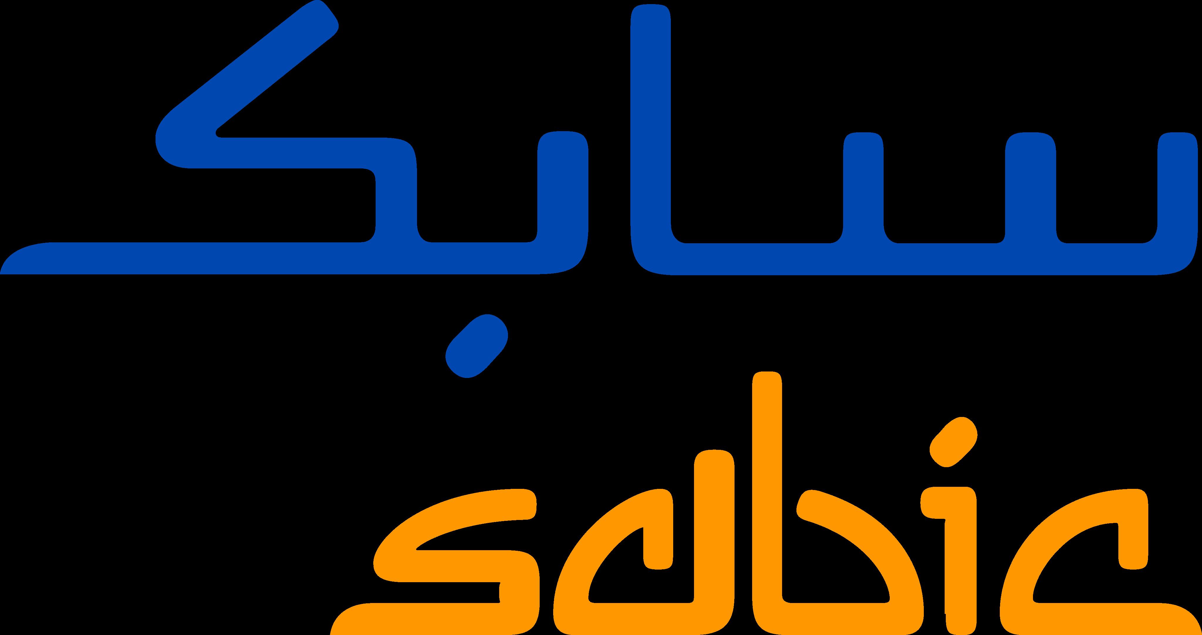 sabic logo - Sabic Logo