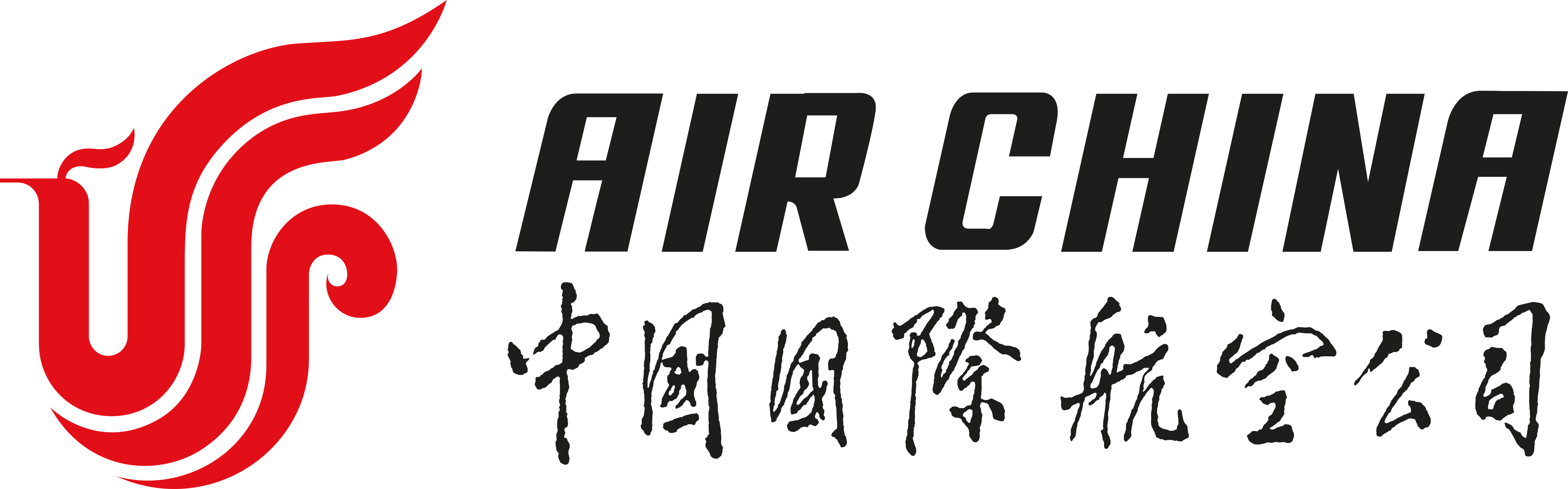air china logo 1 - Air China Logo
