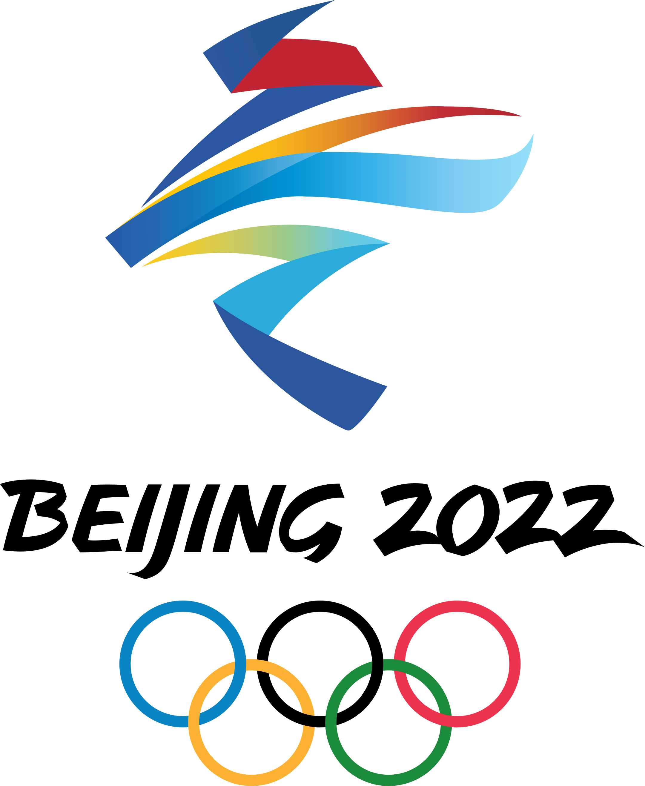 beijing 2022 logo 1 - Beijing 2022 Logo