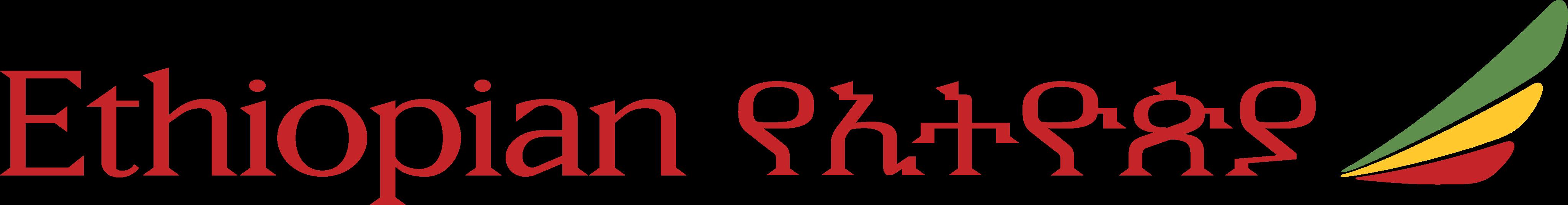 Ethiopian Airlines Logo.