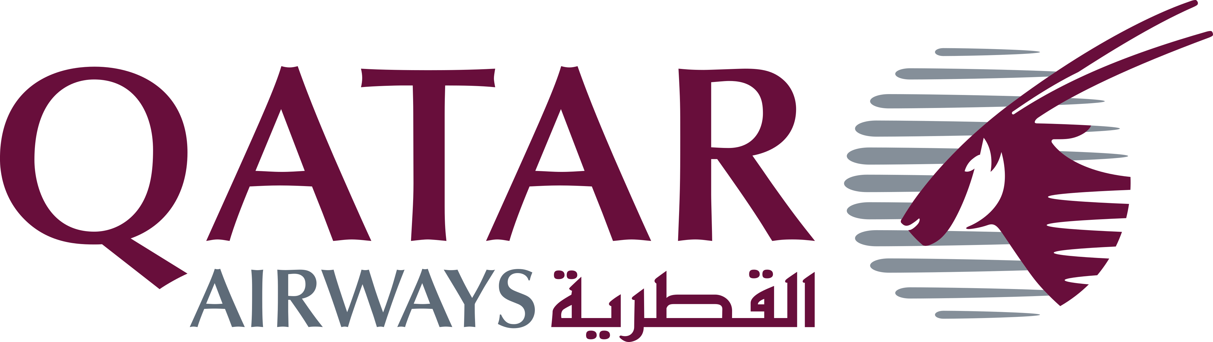 qatar airways logo 1 - Qatar Airways Logo