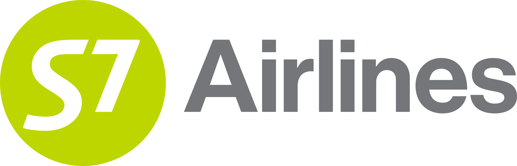 s7 airlines logo 1 - S7 Airlines Logo