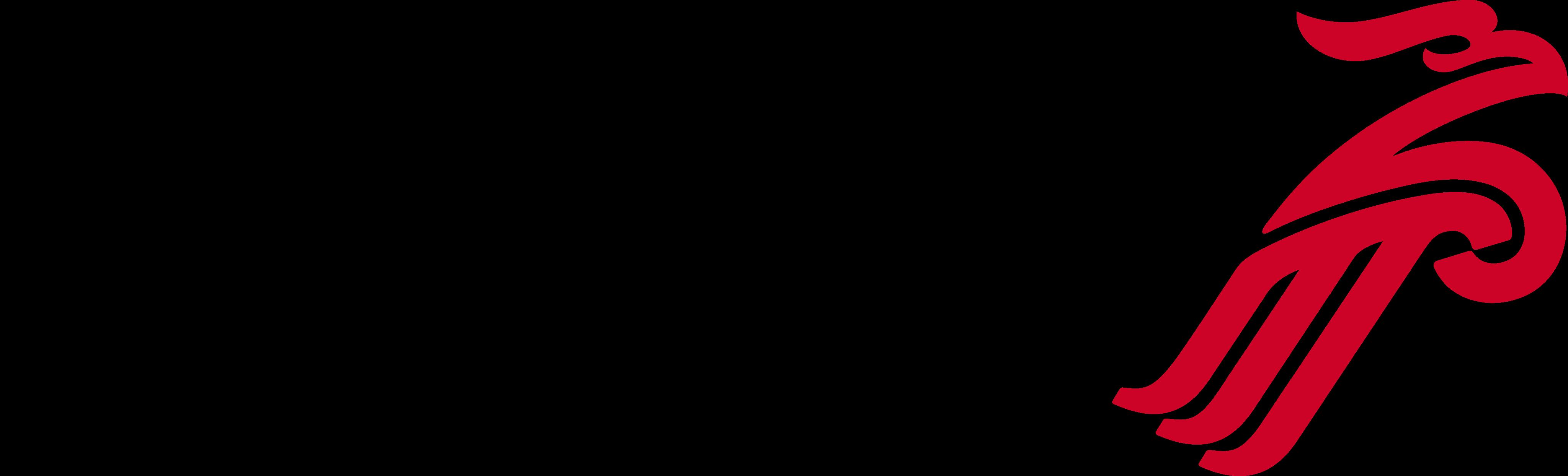 shenzhen airlines logo 1 - Shenzhen Airlines Logo