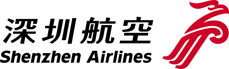 shenzhen airlines logo 3 - Shenzhen Airlines Logo
