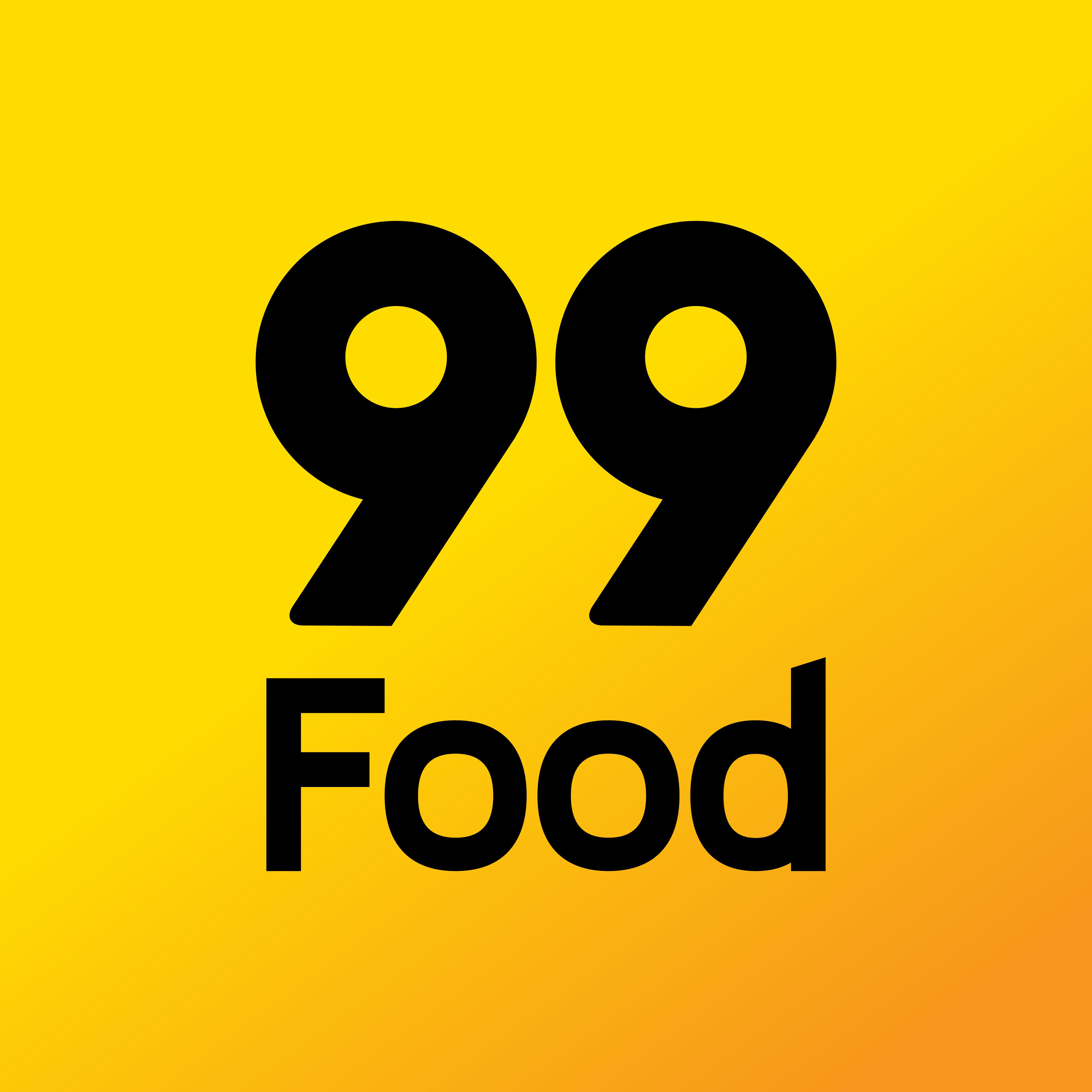 99 food logo 1 - 99 Food logo
